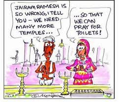 pray for toilets